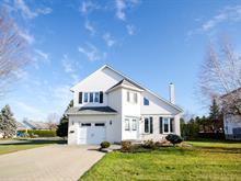 Maison à vendre à Cowansville, Montérégie, 128, Rue des Rossignols, 20060503 - Centris