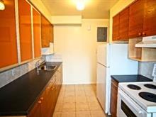 Condo / Apartment for rent in Côte-des-Neiges/Notre-Dame-de-Grâce (Montréal), Montréal (Island), 2845, Place de Darlington, apt. 30, 17120384 - Centris
