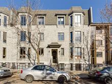 Condo à vendre à Mercier/Hochelaga-Maisonneuve (Montréal), Montréal (Île), 1853, Rue  Davidson, app. 7, 28461019 - Centris