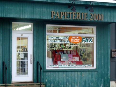 Business for sale in Richmond, Estrie, 68, Rue  Principale Nord, 23684367 - Centris