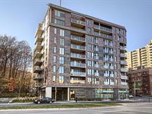 Condo for sale in Côte-des-Neiges/Notre-Dame-de-Grâce (Montréal), Montréal (Island), 4500, Chemin de la Côte-des-Neiges, apt. 305, 16538225 - Centris