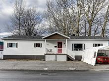 Mobile home for sale in Sainte-Foy/Sillery/Cap-Rouge (Québec), Capitale-Nationale, 1750, Avenue de la Famille, 23381672 - Centris
