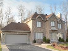 Maison à vendre à Mascouche, Lanaudière, 2270, Avenue du Noroît, 22647472 - Centris