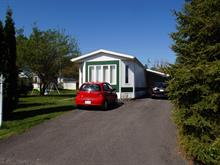 Mobile home for sale in Shefford, Montérégie, 23, Rue  Sylvie, 16972516 - Centris