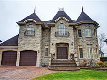 House for sale in Blainville, Laurentides, 151, boulevard de Fontainebleau, 28287570 - Centris
