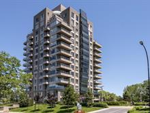 Condo à vendre à Ville-Marie (Montréal), Montréal (Île), 2380, Avenue  Pierre-Dupuy, app. 201, 24355077 - Centris