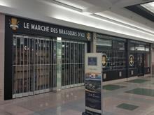 Local commercial à louer à Aylmer (Gatineau), Outaouais, 181, Rue  Principale, local E2-1, 24869986 - Centris