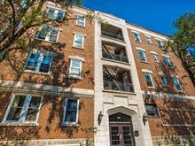 Condo à vendre à Outremont (Montréal), Montréal (Île), 805, Avenue  McEachran, app. 8, 11036822 - Centris