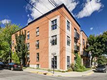 Condo à vendre à Rosemont/La Petite-Patrie (Montréal), Montréal (Île), 5115, 4e Avenue, app. 103, 15816101 - Centris