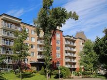 Condo for sale in Sainte-Foy/Sillery/Cap-Rouge (Québec), Capitale-Nationale, 3767, Rue  Gabrielle-Vallée, apt. 111, 24698251 - Centris