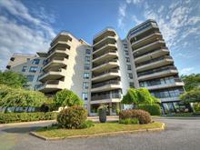 Condo à vendre à Brossard, Montérégie, 8480, Place  Saint-Charles, app. 4E, 25270151 - Centris