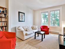 Condo / Apartment for rent in Mercier/Hochelaga-Maisonneuve (Montréal), Montréal (Island), 1867, Rue  Aylwin, 25460203 - Centris