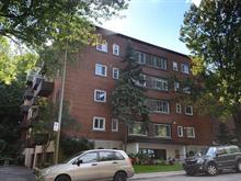 Condo à vendre à Côte-des-Neiges/Notre-Dame-de-Grâce (Montréal), Montréal (Île), 3380, Avenue  Ridgewood, app. 205, 19698390 - Centris