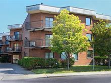 Condo à vendre à LaSalle (Montréal), Montréal (Île), 9435, boulevard  LaSalle, app. 4, 20426053 - Centris