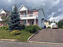 Condo for sale in Roberval, Saguenay/Lac-Saint-Jean, 129, Avenue  Pedneault, 20554893 - Centris