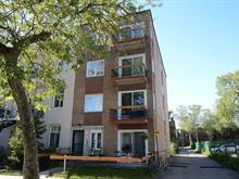 Quadruplex à vendre à Rosemont/La Petite-Patrie (Montréal), Montréal (Île), 5500, 18e Avenue, 11215244 - Centris