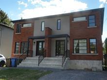 Maison à vendre à L'Assomption, Lanaudière, 1555B, Rue des Cèdres, 22155712 - Centris