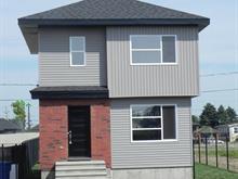 Maison à vendre à Saint-Rémi, Montérégie, 86, Rue  Naomie, 24285879 - Centris