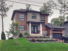 Maison à vendre à Neuville, Capitale-Nationale, 233, Rue des Bouleaux, 25342500 - Centris