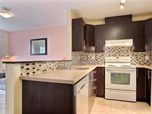 Condo à vendre à Brossard, Montérégie, 6130, Rue du Cormoran, 23484068 - Centris