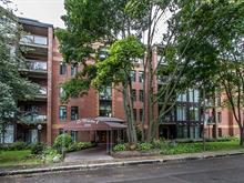 Condo for sale in La Cité-Limoilou (Québec), Capitale-Nationale, 1180, Avenue  Moncton, apt. 204, 14306198 - Centris
