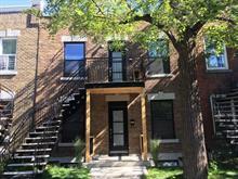 Condo à vendre à Rosemont/La Petite-Patrie (Montréal), Montréal (Île), 5777, Avenue des Érables, 17928368 - Centris