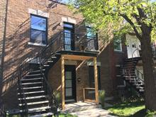 Condo à vendre à Rosemont/La Petite-Patrie (Montréal), Montréal (Île), 5779, Avenue des Érables, 14583150 - Centris