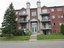 Condo à vendre à Chomedey (Laval), Laval, 961, Avenue  Saint-Charles, 12906758 - Centris