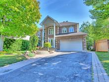 Maison à vendre à Gatineau (Gatineau), Outaouais, 40, Rue des Caspiens, 26398469 - Centris