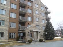 Condo for sale in Dollard-Des Ormeaux, Montréal (Island), 4030, boulevard des Sources, apt. 204, 23226510 - Centris