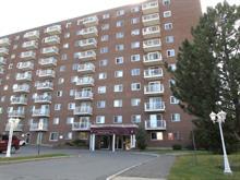 Condo for sale in Hull (Gatineau), Outaouais, 23, Rue de la Soeur-Jeanne-Marie-Chavoin, apt. 113B, 15241537 - Centris
