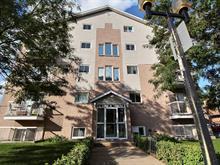 Condo à vendre à Rivière-des-Prairies/Pointe-aux-Trembles (Montréal), Montréal (Île), 2025, Rue  Robert-Chevalier, app. 210, 28440158 - Centris