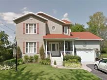 Commercial building for sale in Victoriaville, Centre-du-Québec, 80A, Avenue  Pie-X, 17415877 - Centris