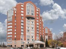 Condo à vendre à Saint-Laurent (Montréal), Montréal (Île), 815, Rue  Muir, app. 1006, 27815030 - Centris