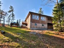 Maison à vendre à Val-des-Monts, Outaouais, 29, Chemin  Vaillancourt, 18338802 - Centris