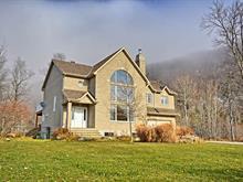 Maison à vendre à Aylmer (Gatineau), Outaouais, 900, Chemin  Baillie, 12542379 - Centris