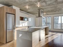 Condo / Apartment for rent in Le Sud-Ouest (Montréal), Montréal (Island), 235, Rue  Peel, apt. 1109, 21428947 - Centris