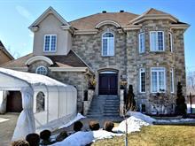 Maison à vendre à Auteuil (Laval), Laval, 4949, Rue de Lyon, 25709939 - Centris