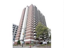 Condo / Appartement à louer à Le Plateau-Mont-Royal (Montréal), Montréal (Île), 1025, Rue  Sherbrooke Est, app. 701, 22809023 - Centris