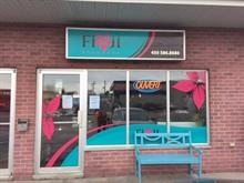 Business for sale in Lavaltrie, Lanaudière, 253, Rue  Saint-Antoine Nord, suite 106, 21132668 - Centris