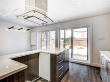 Maison à vendre à Le Sud-Ouest (Montréal), Montréal (Île), 2840, Rue du Centre, 21584733 - Centris