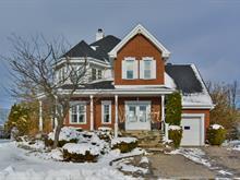 Maison à vendre à Chambly, Montérégie, 1480, Rue  Antoine-Mercille, 11046090 - Centris