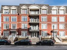 Condo à vendre à Saint-Laurent (Montréal), Montréal (Île), 2415, Rue des Nations, app. 406, 17345593 - Centris