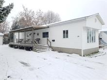Mobile home for sale in Gatineau (Gatineau), Outaouais, 14, 4e Avenue Ouest, 14909953 - Centris