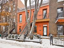 Condo / Appartement à louer à Le Plateau-Mont-Royal (Montréal), Montréal (Île), 5371, Rue  De Brébeuf, 26299280 - Centris