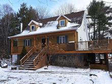 Maison à vendre à Gore, Laurentides, 252, Chemin  Cambria, 12540824 - Centris