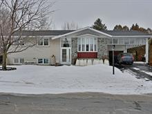 Duplex à vendre à Coaticook, Estrie, 177A, Rue  Victoria, 22978428 - Centris