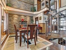 Duplex à vendre à Beauport (Québec), Capitale-Nationale, 525 - 531, Rue  Ardouin, 23032966 - Centris