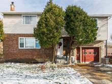 Maison à vendre à Lachine (Montréal), Montréal (Île), 940, 50e Avenue, 16442778 - Centris