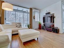 Condo à vendre à Mercier/Hochelaga-Maisonneuve (Montréal), Montréal (Île), 2550, Avenue  Bennett, app. 4, 25018013 - Centris